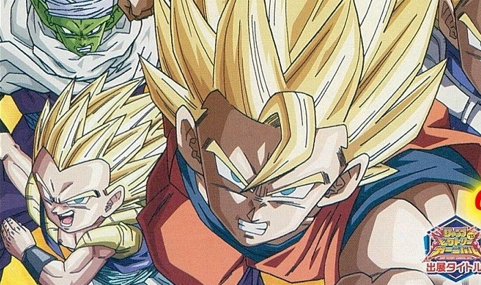 Dragon ball z extreme but den la liste compl te des - Tout les image de dragon ball z ...