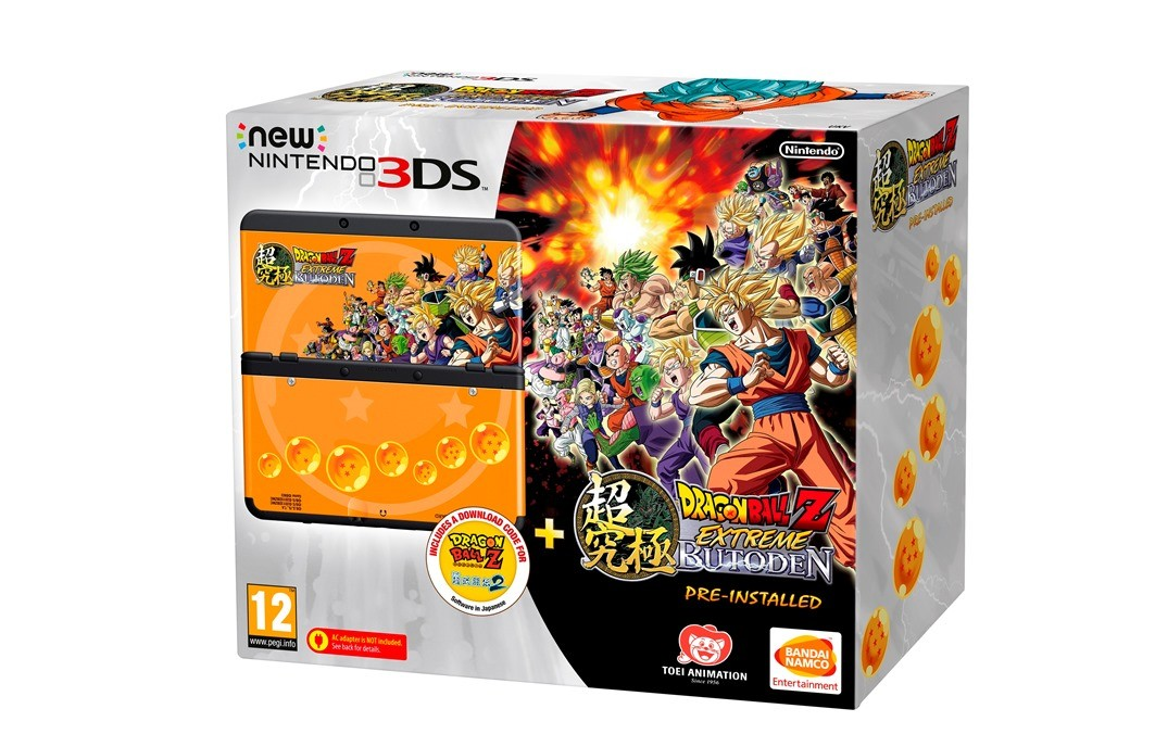 DBZ Extreme Butoden pack collector 01