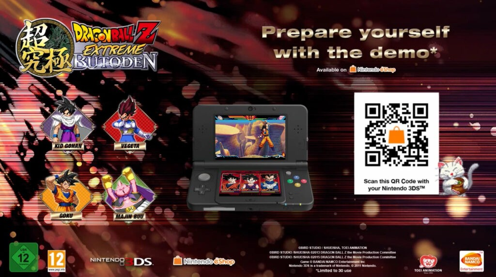 Dragon Ball Z- Extreme Butoden 3DS code QR