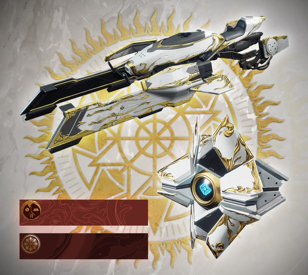 bungie_day_2018_loot