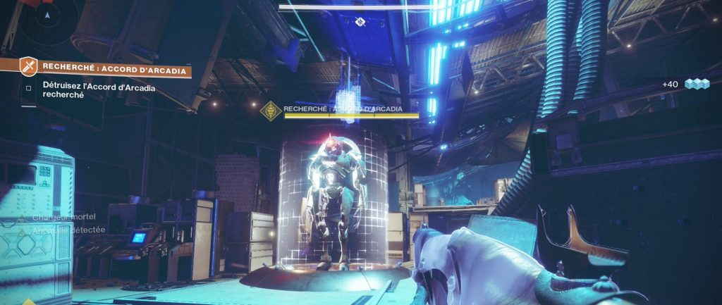 destiny 2 guide accord d'arcadia
