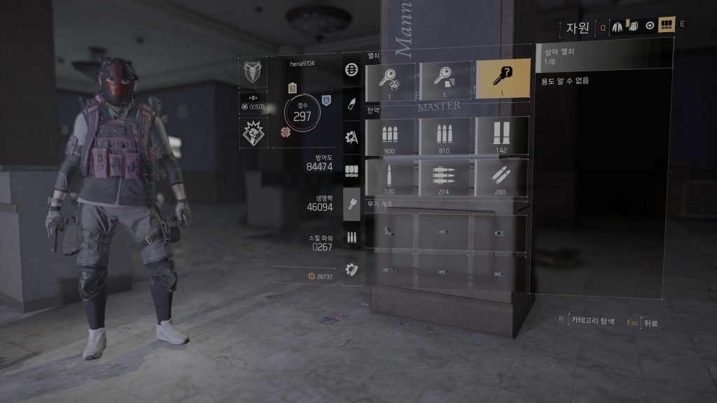 the division 2 masque chasseur